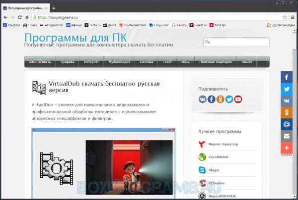 rambler-browser-rabota-600x404.png