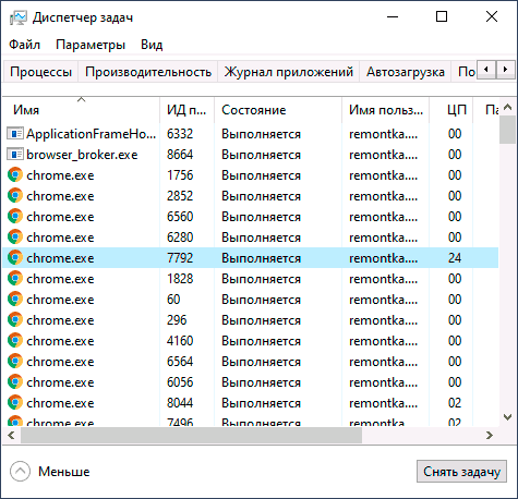 windows-task-manager-chrome-high-cpu-usage.png