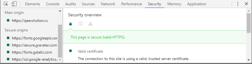 11_-_security_panel.png