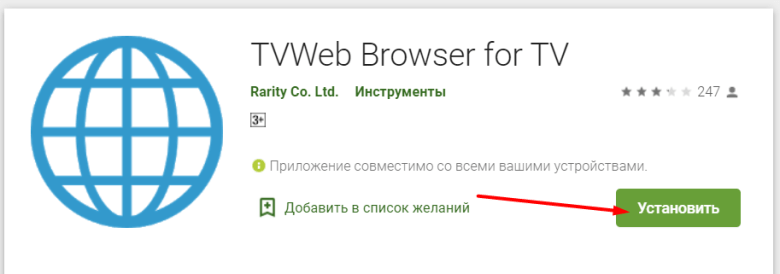 TVWeb Browser for Android TV