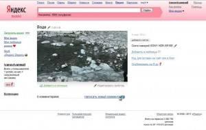 hosting-video-300x190.jpg