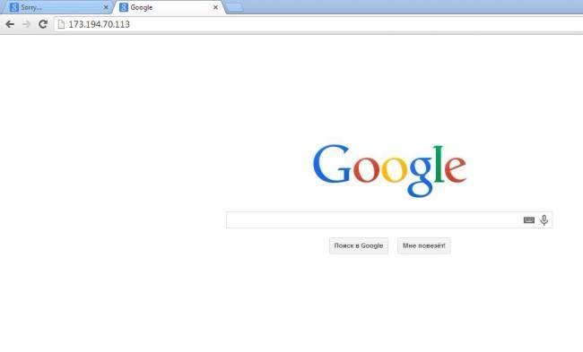 google_s-650x393.jpg