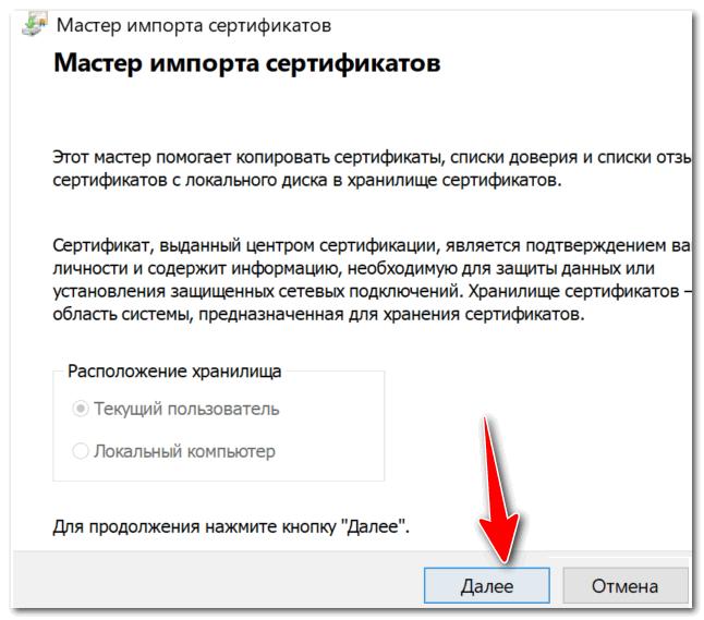 Master-importa-sertifikatov.png