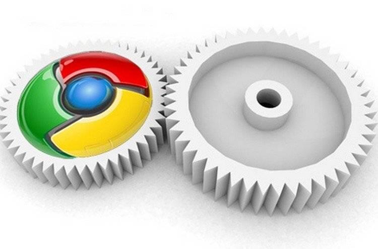 Chrome_3.jpg