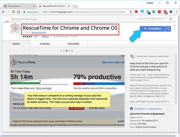 chrome-21.png