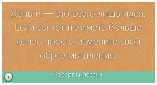 citata-30.jpg