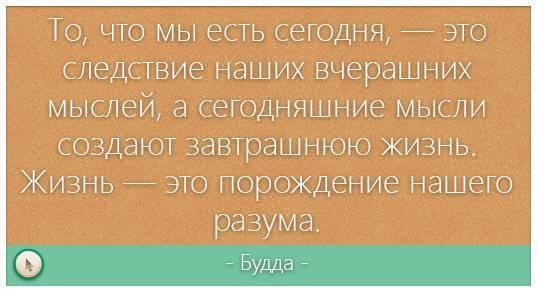 citata-2-90.jpg