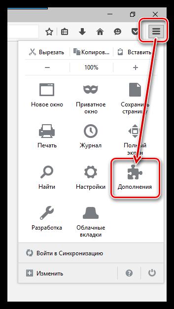 Pochemu-Adobe-Flesh-Pleer-ne-zapuskaetsya-avtomaticheski-2.png