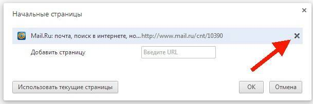 delet_mail_ru_13.jpg
