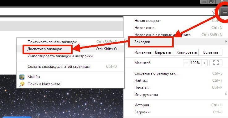 delet_mail_ru_17.jpg