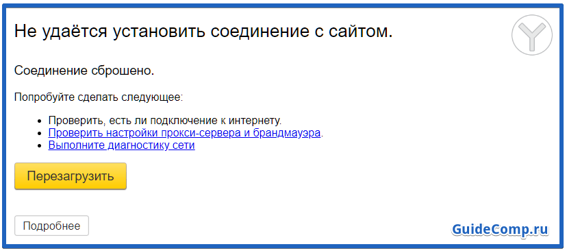 18-08-browsec-v-yandex-brauzere-24.png