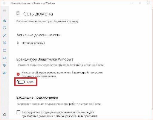 sertifikat-sernepopubr-3-512x400.jpg