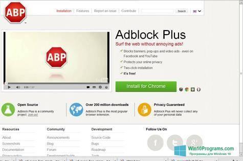 adblock-plus-windows-10-screenshot.jpg