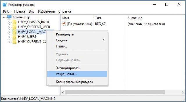 scenariy-ie-7-640x350.jpg