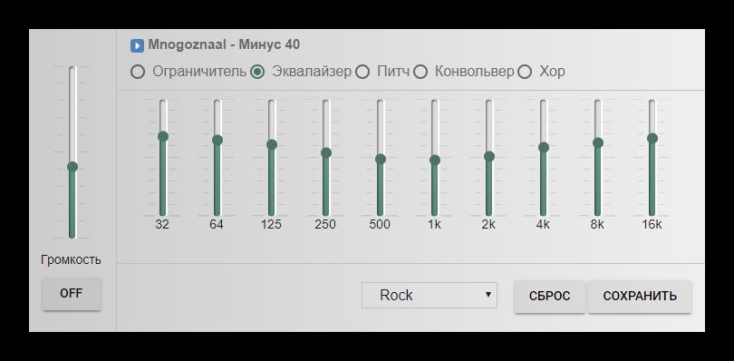 Rasshirenien-E`kvalayzer-dlya-Chrome-dlya-brauzera.png