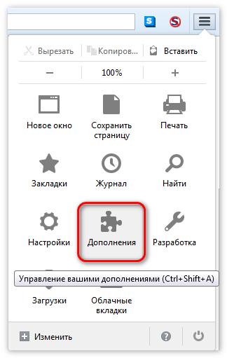 perehod-v-dopolneniya-tor-browser-2.png