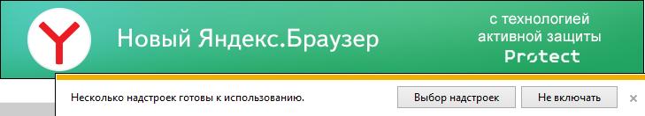 Vyibor-nastroek.png