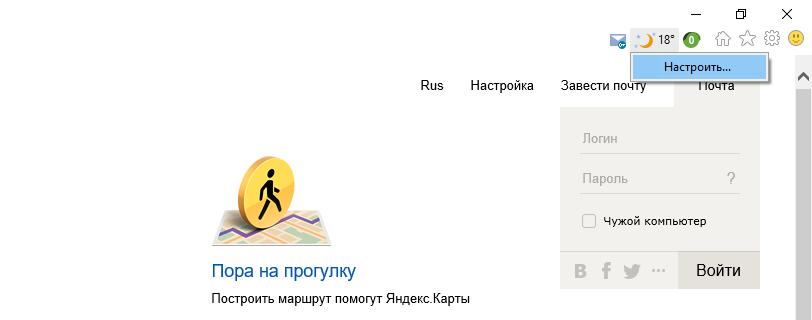 Nastroyka-e`lementov.png