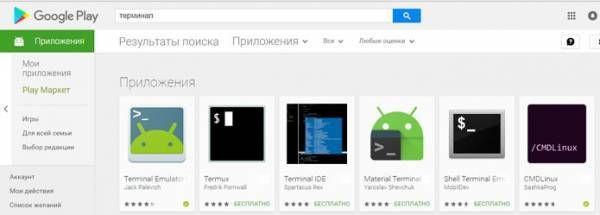 http--androidp1.ru-wp-content-uploads-2016-08-2016-08-22_11-40-29-600x215.jpg