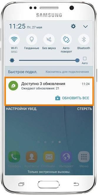 7-obnovit-google-play.jpg