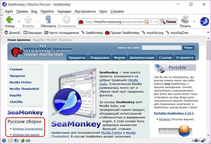 24_08_brauzery_na_dvizhke_gecko_12.jpg