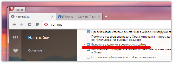 Opera hidden settings (7)