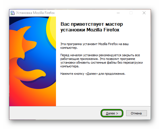 Nachalo-ustanovki-Firefox-ESR-dlya-Windows.png