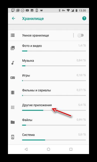 Punkt-Drugie-prilozheniya.png