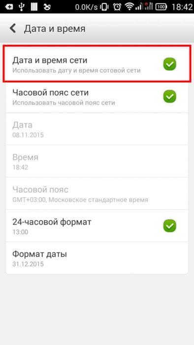 oshibki-google-chrome-v-android1-1.jpg