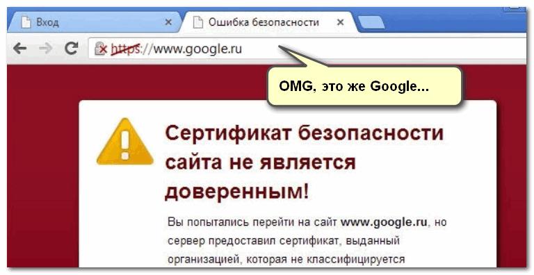 Omg-e`to-zhe-Gugl-1.png