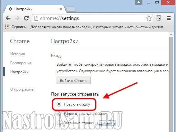 browser-start-page.jpg