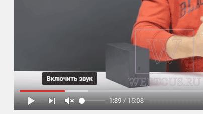pochemu-na-yutube-zvuk-otstaet-ot-video.png