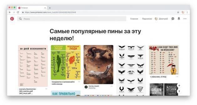 Snimok-ekrana-2019-01-31-v-19.11.02_1548940855-630x336.jpg