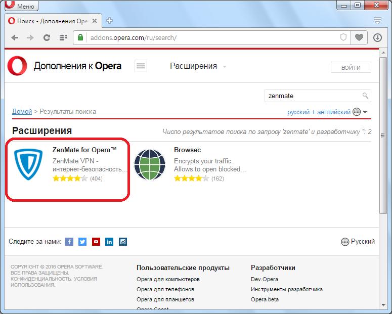 Poiskovaya-vyidacha-po-zaprosu-ZenMate-dlya-Opera.png