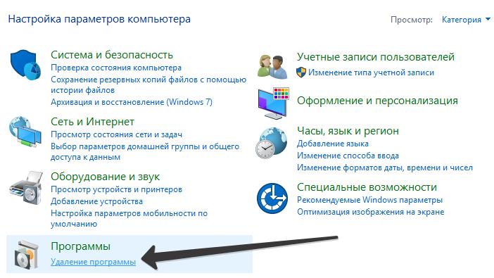 kakudalitprogrammuelementsbrowserskompyu_3B1FC825.png