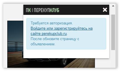 pk-pereklub.png