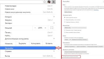 m-kak-ubrat-reklamu-v-google-chrome1.png