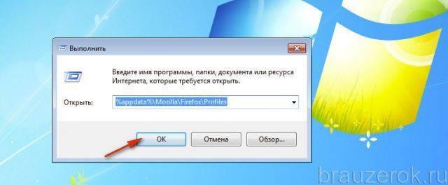 perenos-kesha-ff-1-640x264.jpg