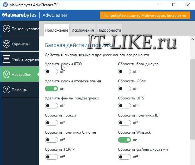 remont-windows-posle-virusov.jpg
