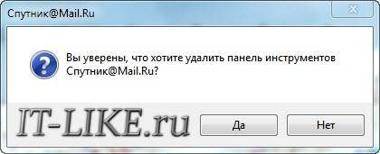 udalit_sputnik_mail.ru_.jpg