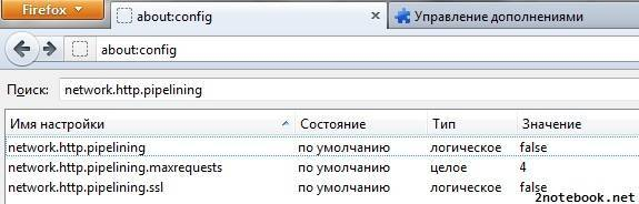 ffconfig.jpg