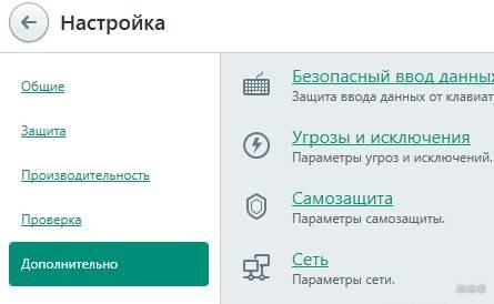 Доступ в интернет заблокирован брандмауэром или антивирусом