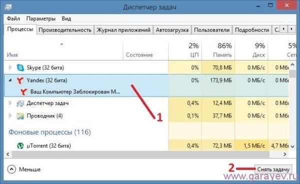 task-Manager-600x368.jpg