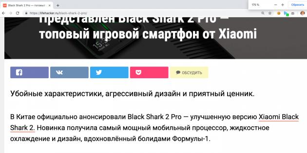 Snimok-ekrana-2019-07-30-v-15.44.01_1564490927-630x315.png