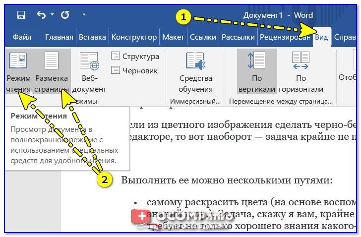 Menyu-vid.png