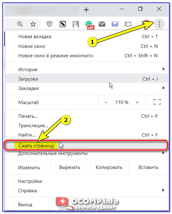 Szhat-stranitsu-----Chrome.png