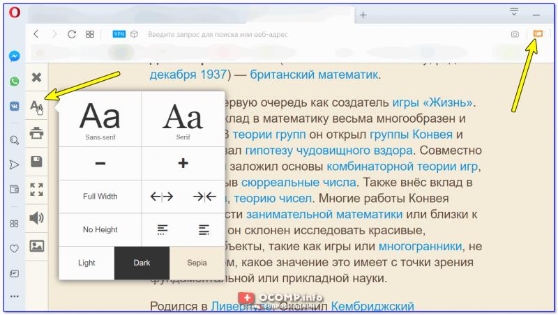 Skrin-stranitsyi-Vikipedii-vid-dlya-chteniya-800x452.png