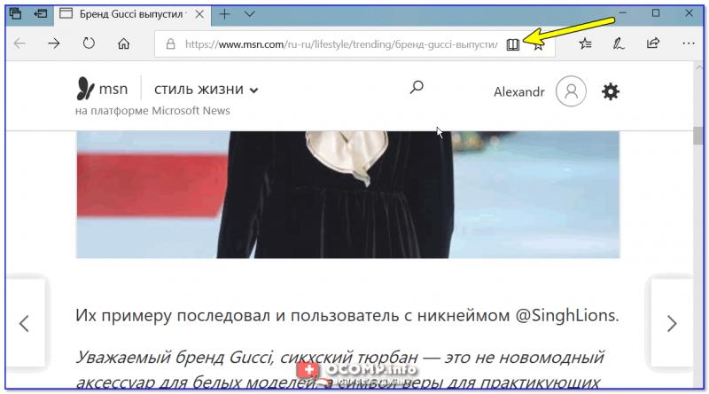 Microsoft-Edge-----skrinshot-okna-800x444.png