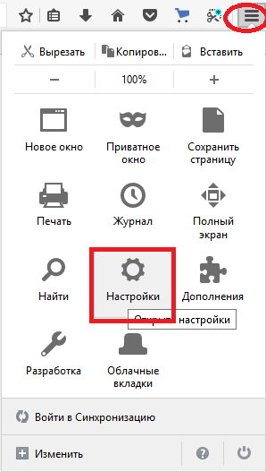 options-firefox-rus.png