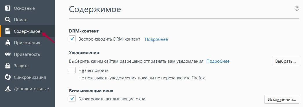 mozilla-content-rus.jpg